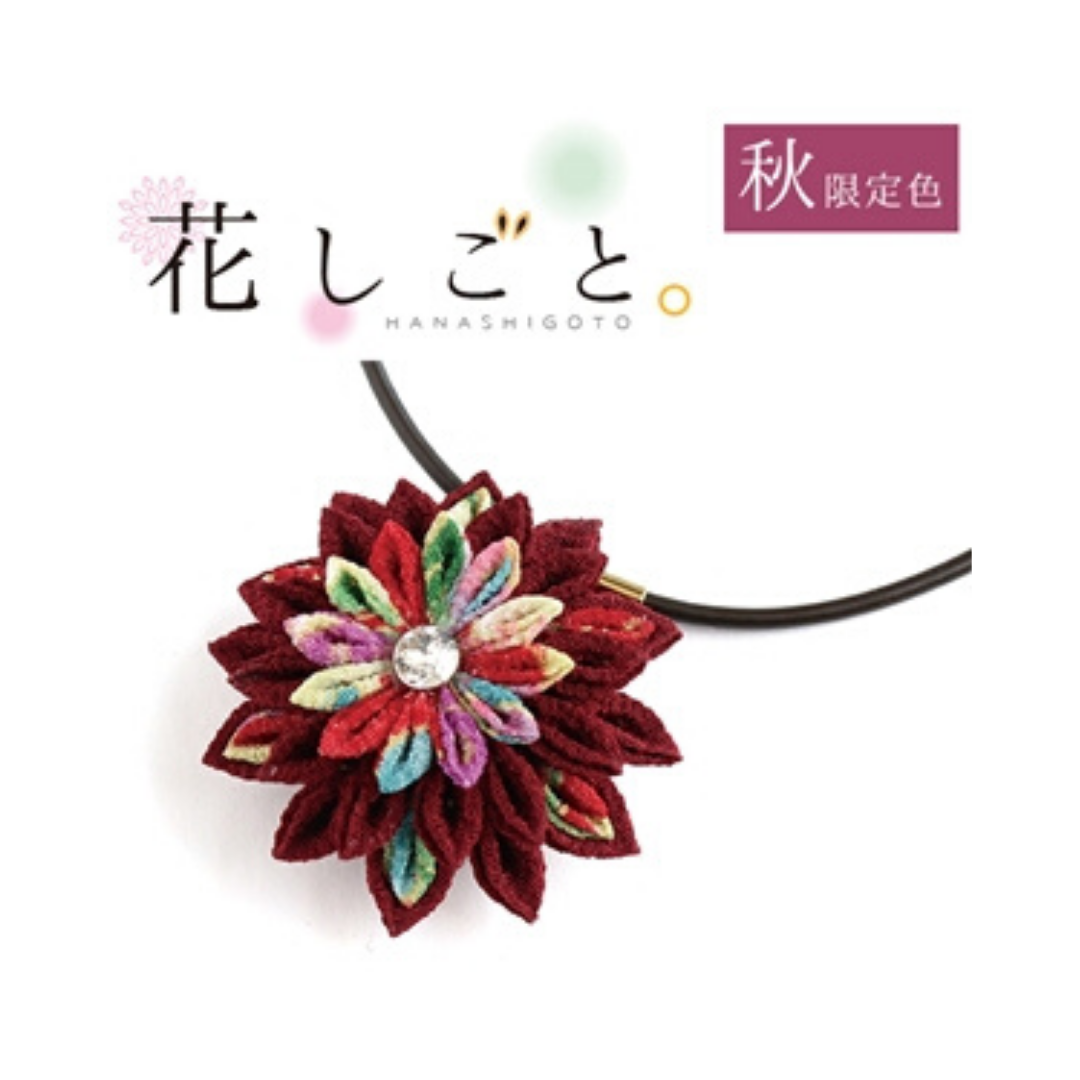 Hanashigoto Tsumami Flower Necklace Craft Kit - Maroon Chrysanthemum (English translation available)