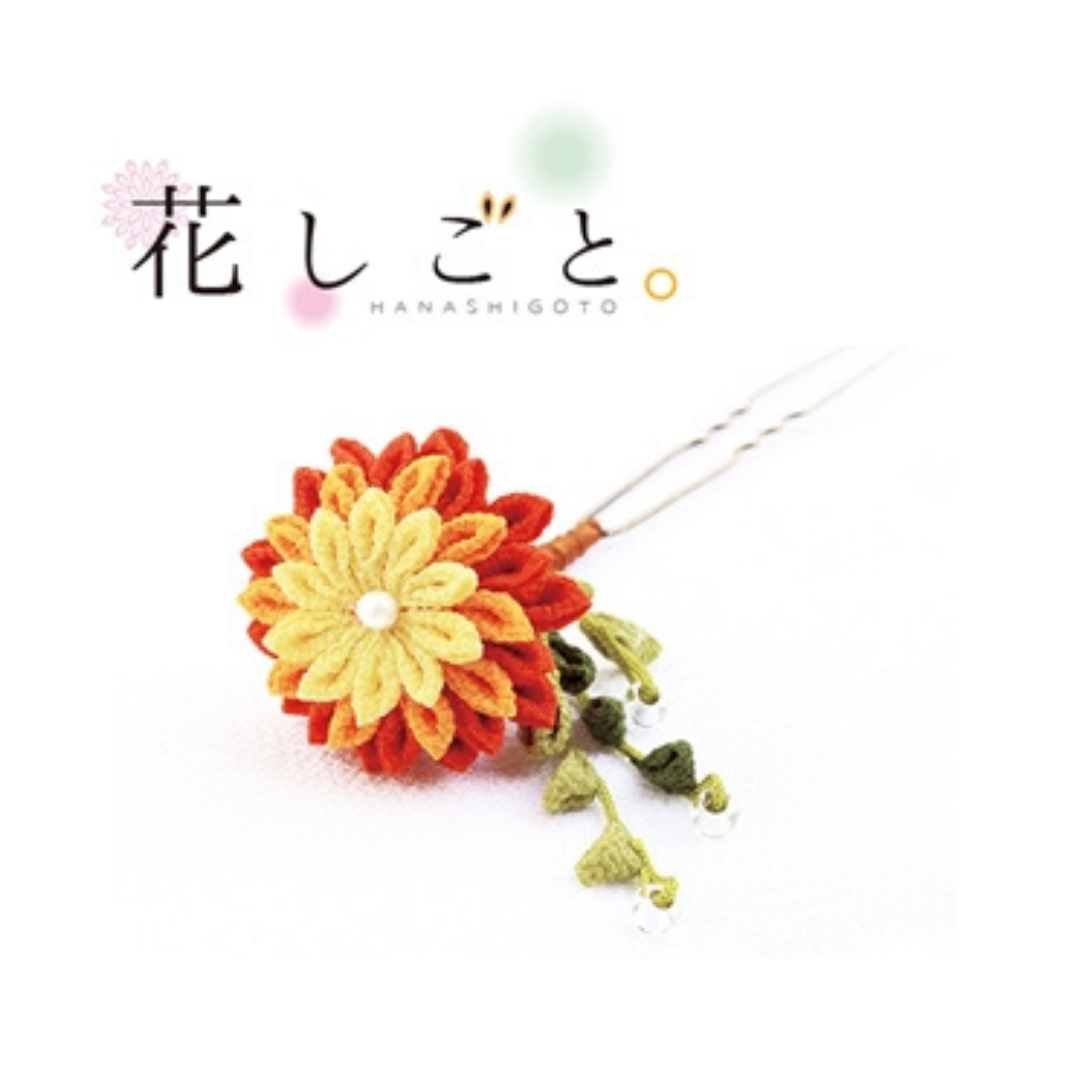 Hanashigoto Tsumami Kanzashi Orange and Yellow Flower Hair Pin Craft Kit