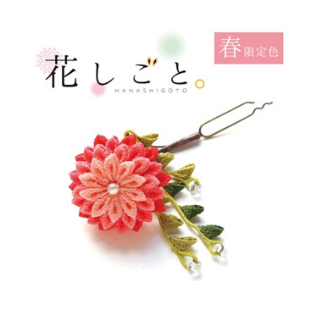 Hanashigoto Tsumami Kanzashi Red and Pink Flower Hair Pin Craft Kit