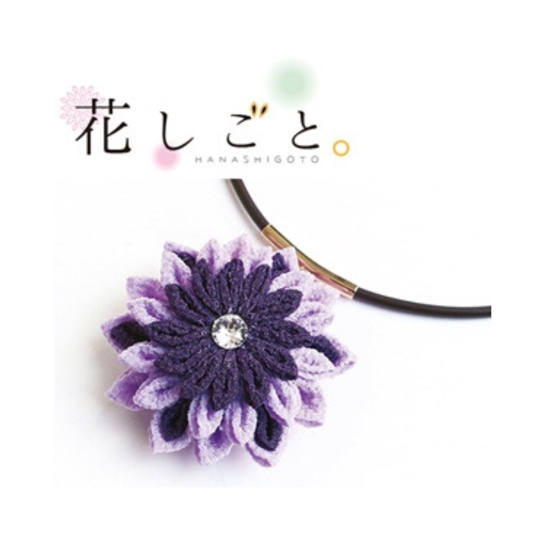 Hanashigoto Tsumami Flower Necklace Craft Kit - Purple Chrysanthemum (English translation available)