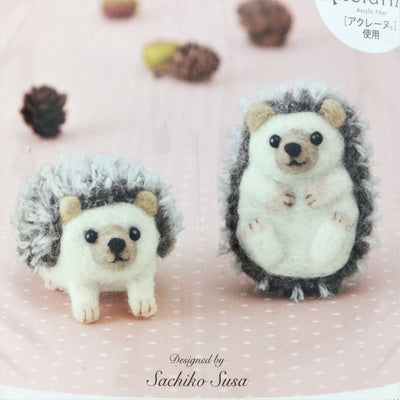 Hamanaka Aclaine Acrylic Fibre Needle Felting Kit - Twin Hedgehogs