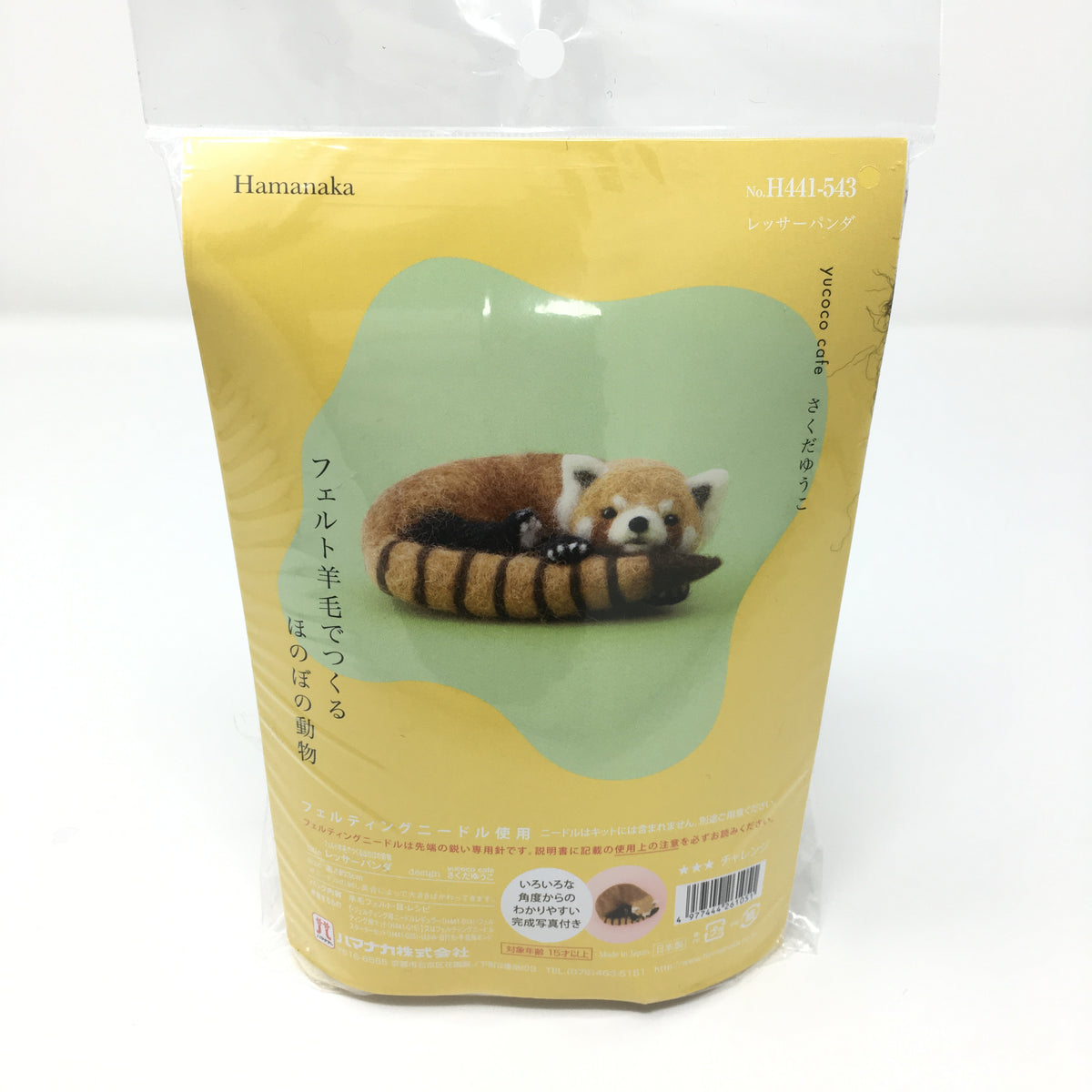 Hamanaka Needle Felting Kit - Red Panda (English)