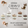 Hamanaka Kodawari Felting Wool - All 5 Colours