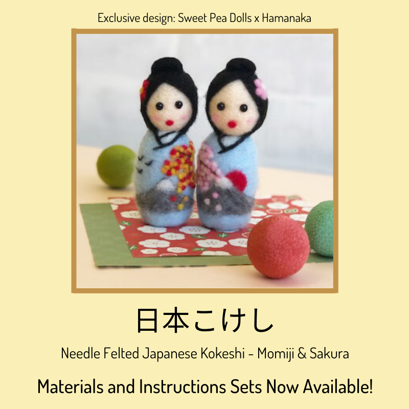 Momiji & Sakura - Japanese Dolls Aclaine Materials + Instructions Set (11 x 15g colours)