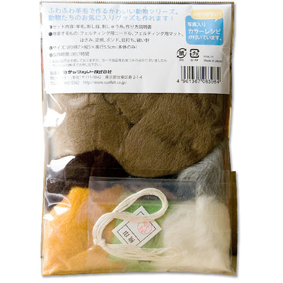 Sunfelt Needle Felting Kit - Sloth with Beer (English)