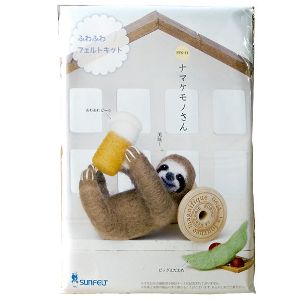 Sunfelt Needle Felting Kit - Sloth with Beer