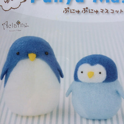 Hamanaka Aclaine Needle Felting Kit - Penguins (English)