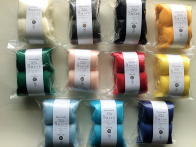 Hamanaka Wool Candy Sucre - White 20g