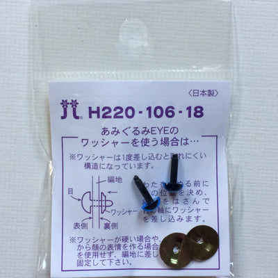 Hamanaka 6mm Blue Eyes - 1 Pair