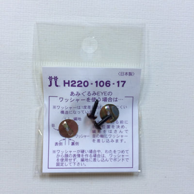 Hamanaka 6mm Brown Eyes - 1 Pair