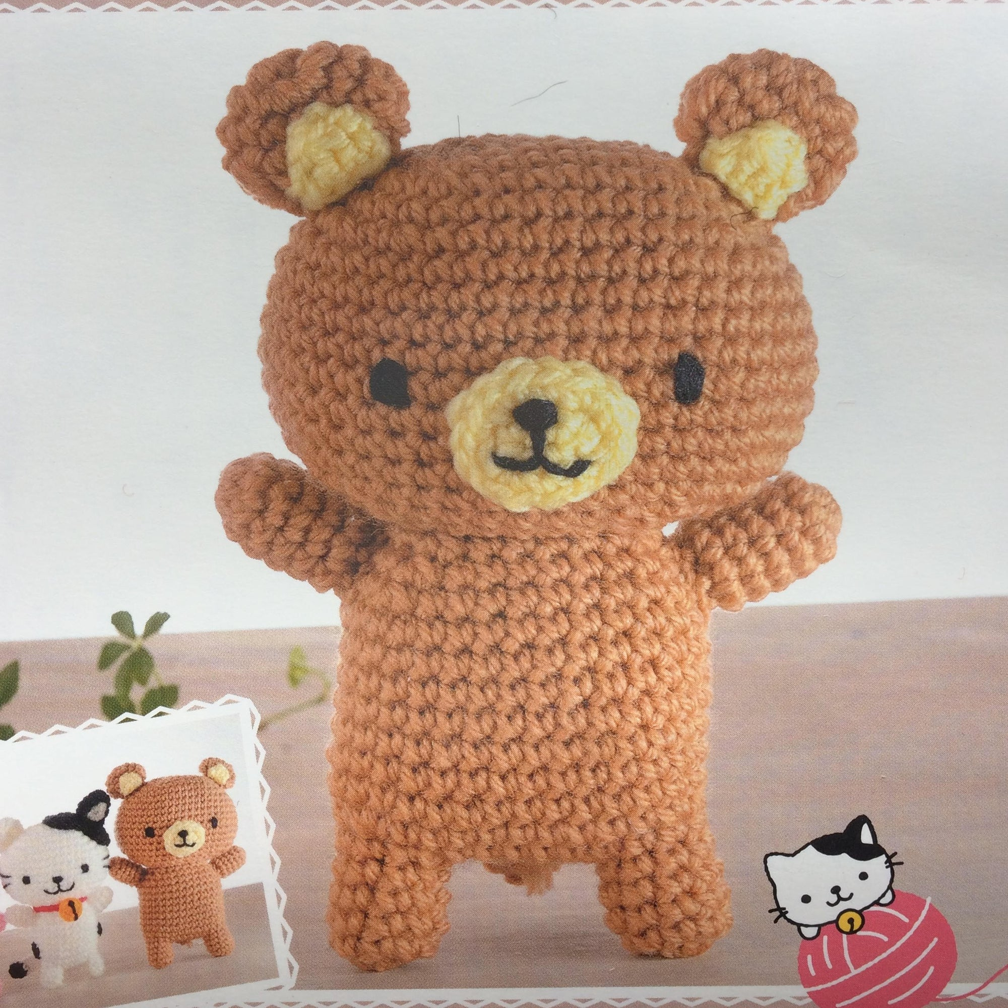 Japanese Hamanaka Amigurumi Bear Craft Kit- Brown Bear 22 x 15 cm.