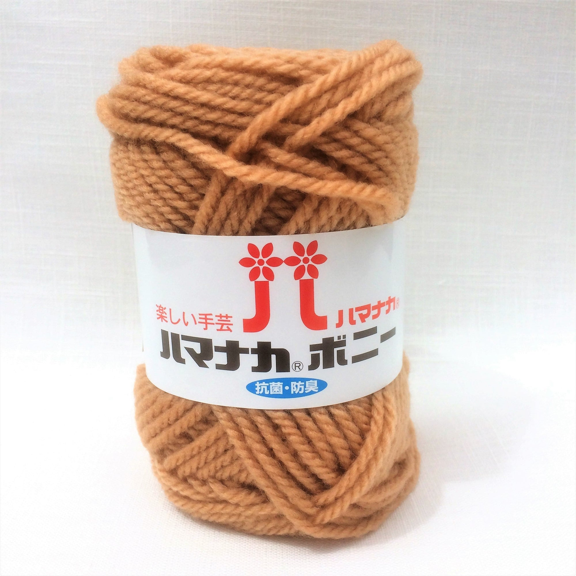 Hamanaka Bonny Yarn- Light Brown