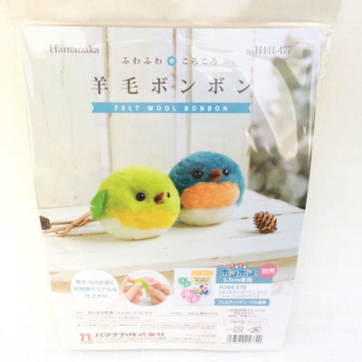 Hamanaka Pom Pom Kit - Birds