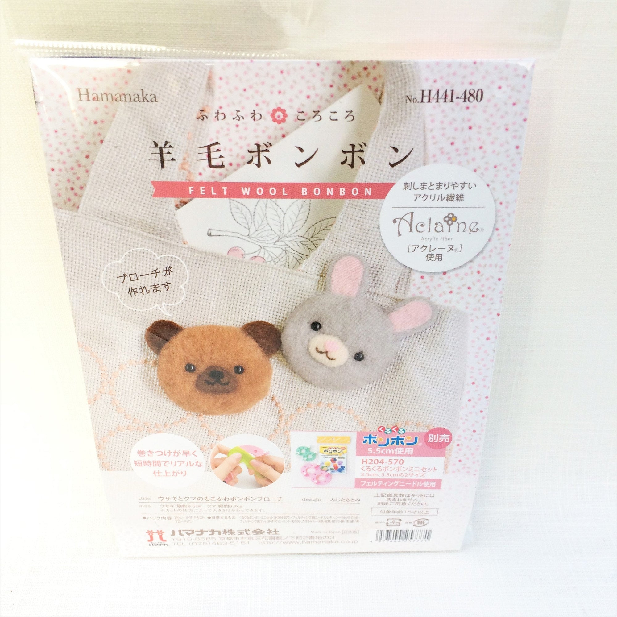 Hamanaka Pom Pom Kit - Rabbit and Bear Brooches.
