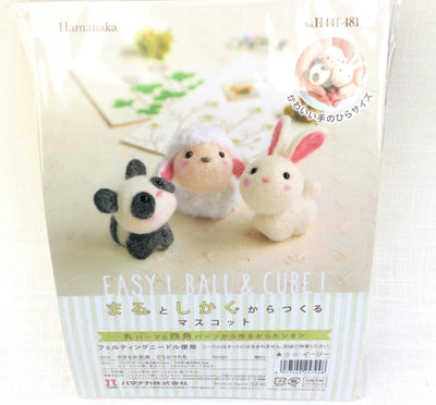 Hamanaka Needle Felting Kit - Panda, Sheep and Rabbit (English)
