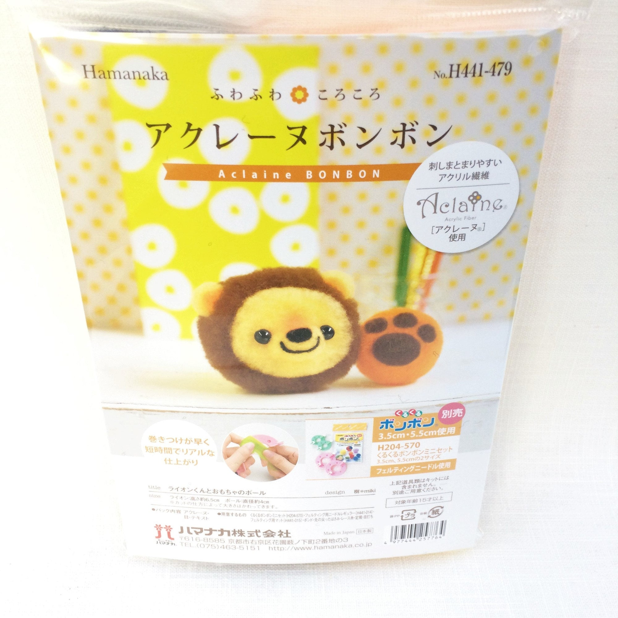 Hamanaka Pom Pom Kit - Lion and Paw