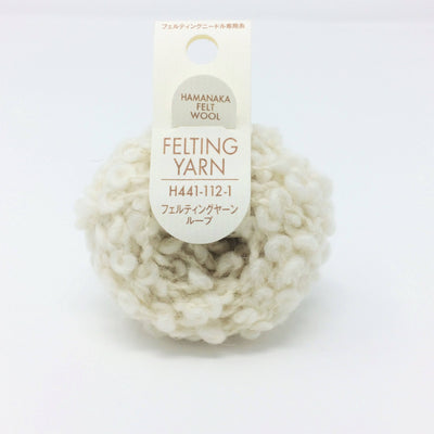 Hamanaka Felting Yarn- Cream