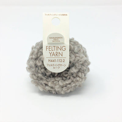 Hamanaka Felting Yarn - Grey