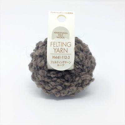 Hamanaka Felting Yarn - Dark Brown