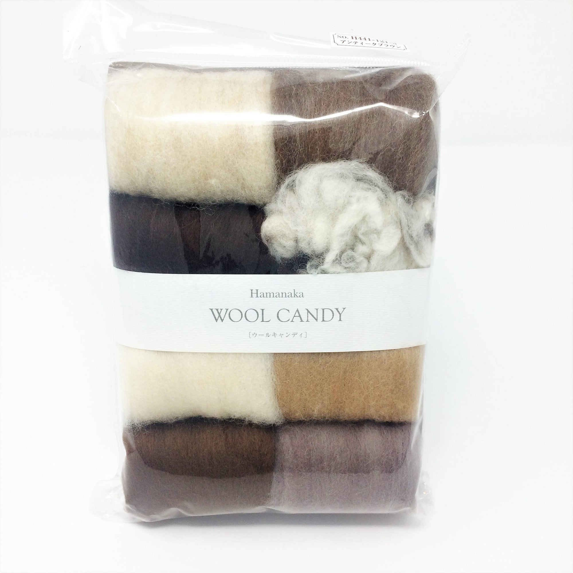 Hamanaka Wool Candy 8 Colour Set - Brown