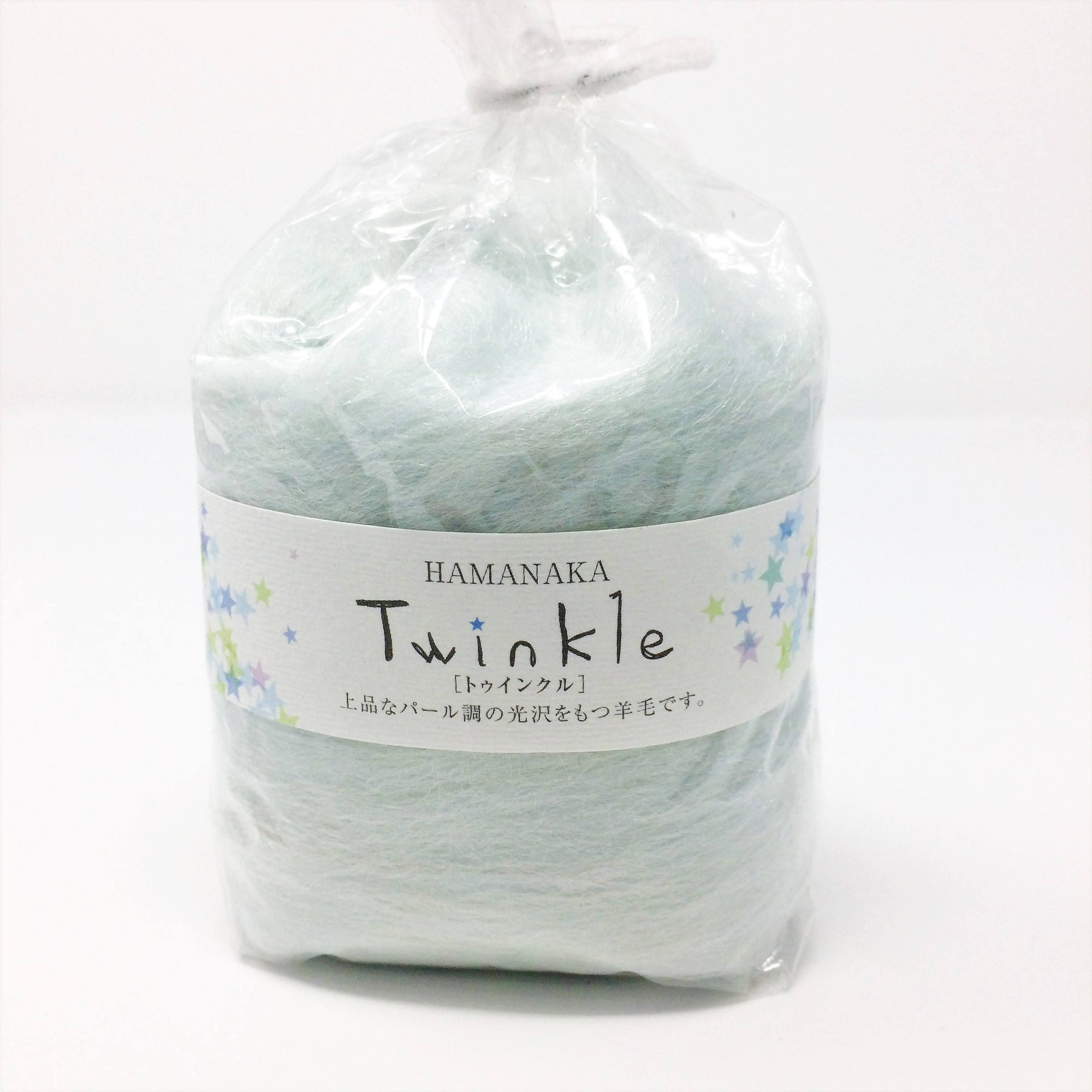Hamanaka Twinkle Needle Felting Wool - Pale Blue