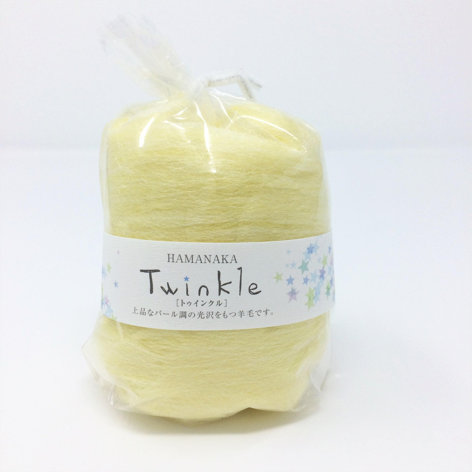 Hamanaka Twinkle Needle Felting Wool - Yellow.