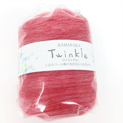 Hamanaka Twinkle Needle Felting Wool - Red