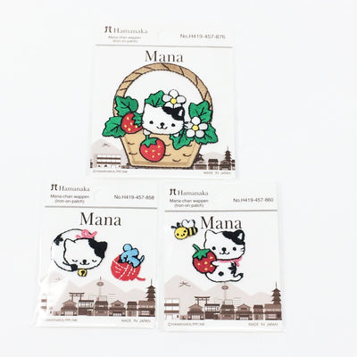 Japanese Hamanaka Wappen Iron on Patch- Cute Black and White Cat with Strawberry