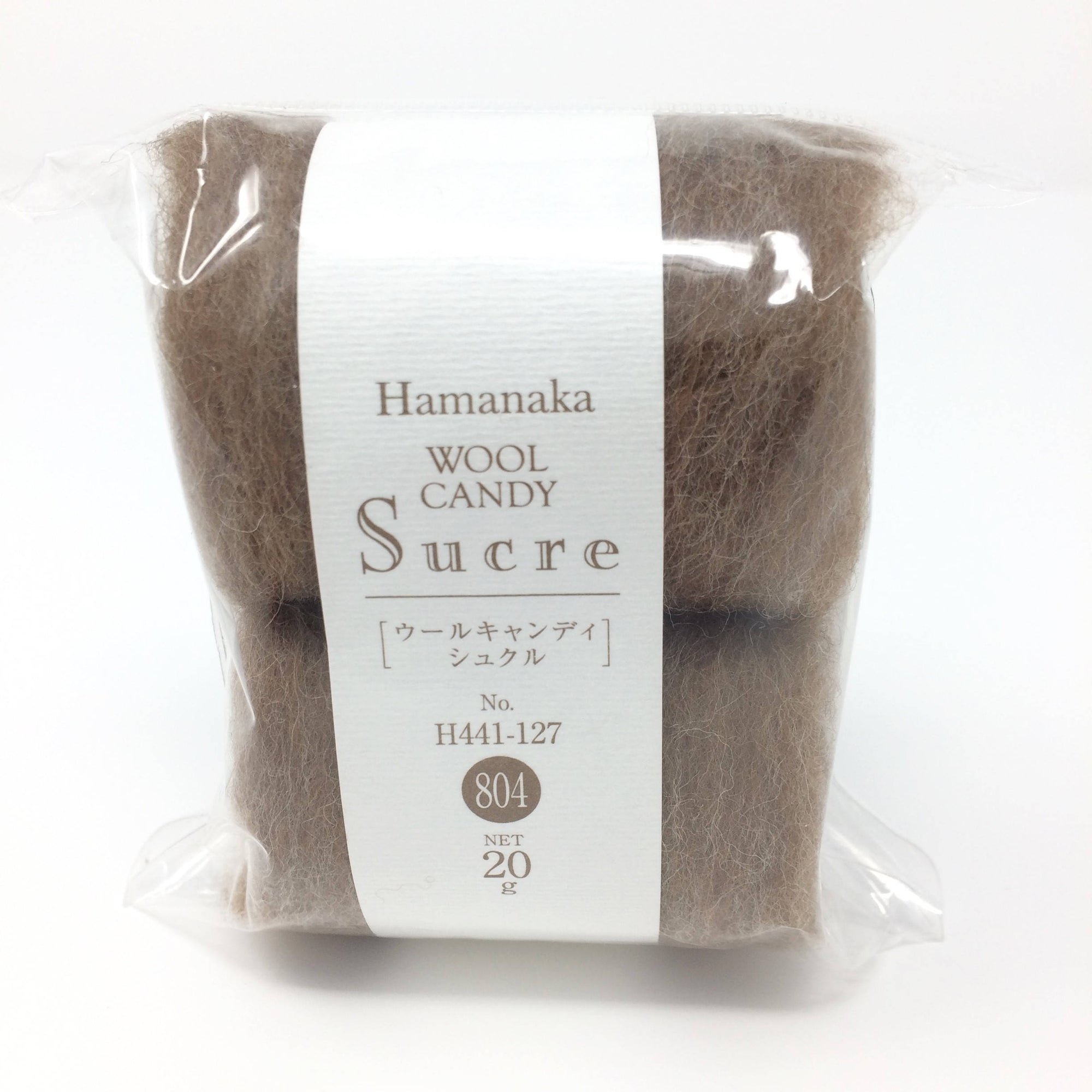 Hamanaka Wool Candy Sucre - Natural Dark Brown 20g