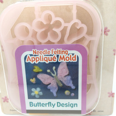 Clover Needle Felting Applique Mould- Butterfly Design