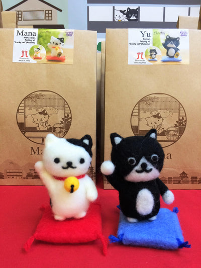 "Hamanaka Aclaine Needle Felting Kit - ""Yu-kun"" Lucky Cat (English)"