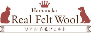 Hamanaka Straight Real Felt Wool for Needle Felting - Light Brown