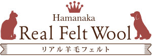 Hamanaka Curly Real Felt Wool for Needle Felting - Brown