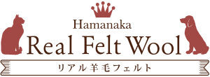 Hamanaka Straight Real Felt Wool for Needle Felting - White