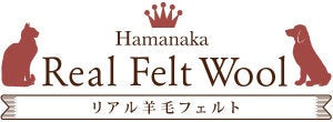 Hamanaka Straight Real Felt Wool for Needle Felting - Dark Brown