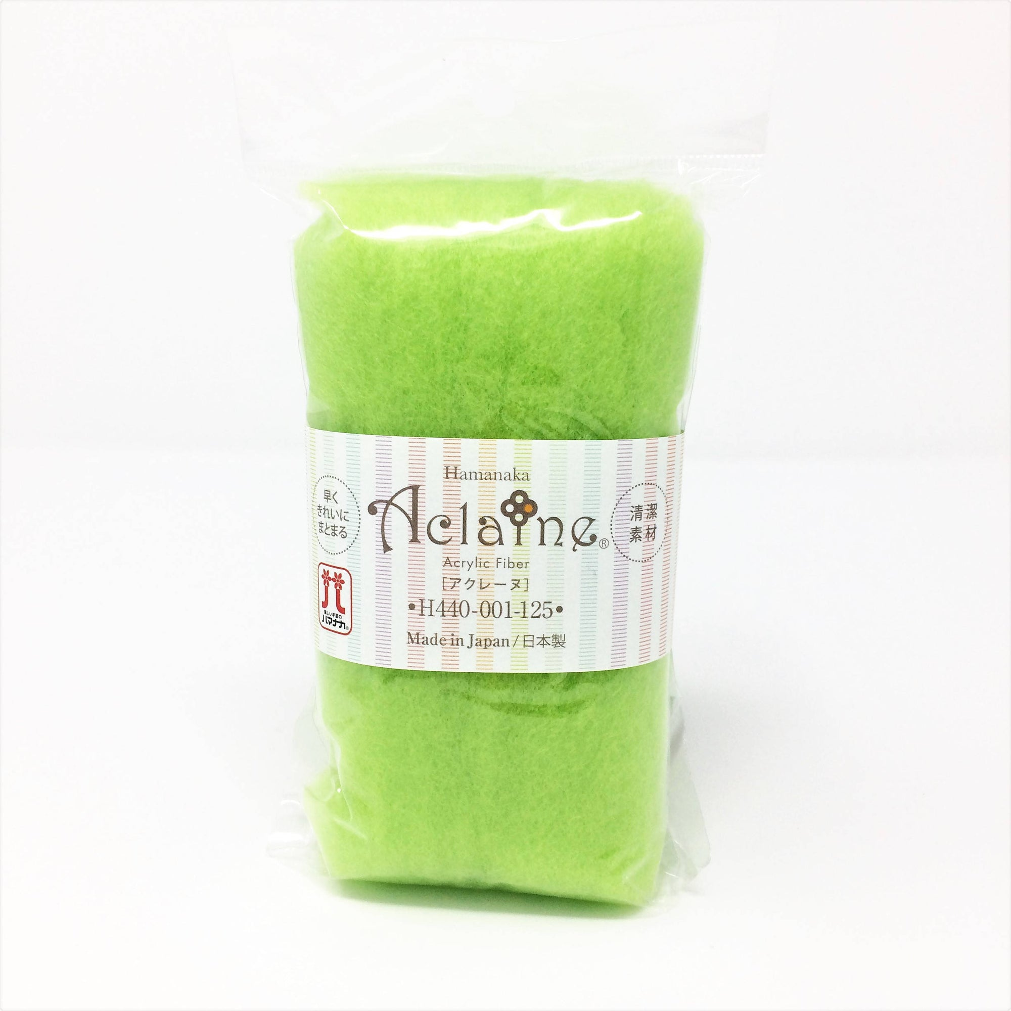 Japanese Hamanaka Aclaine Acrylic Fibre for Needle Felting. 15g pack - Green