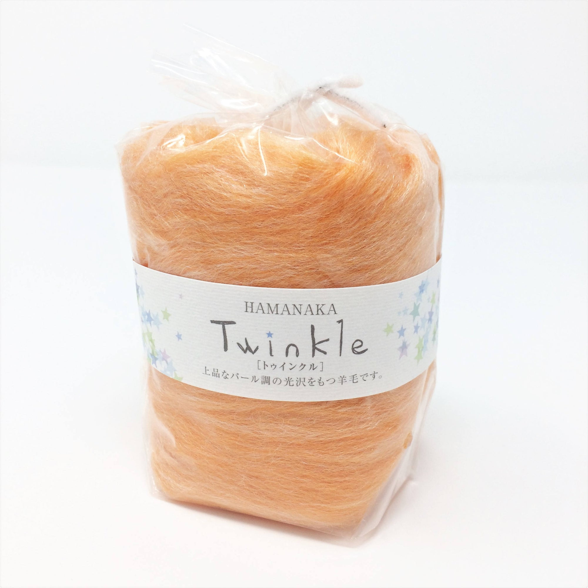 Hamanaka Twinkle Needle Felting Wool - Orange