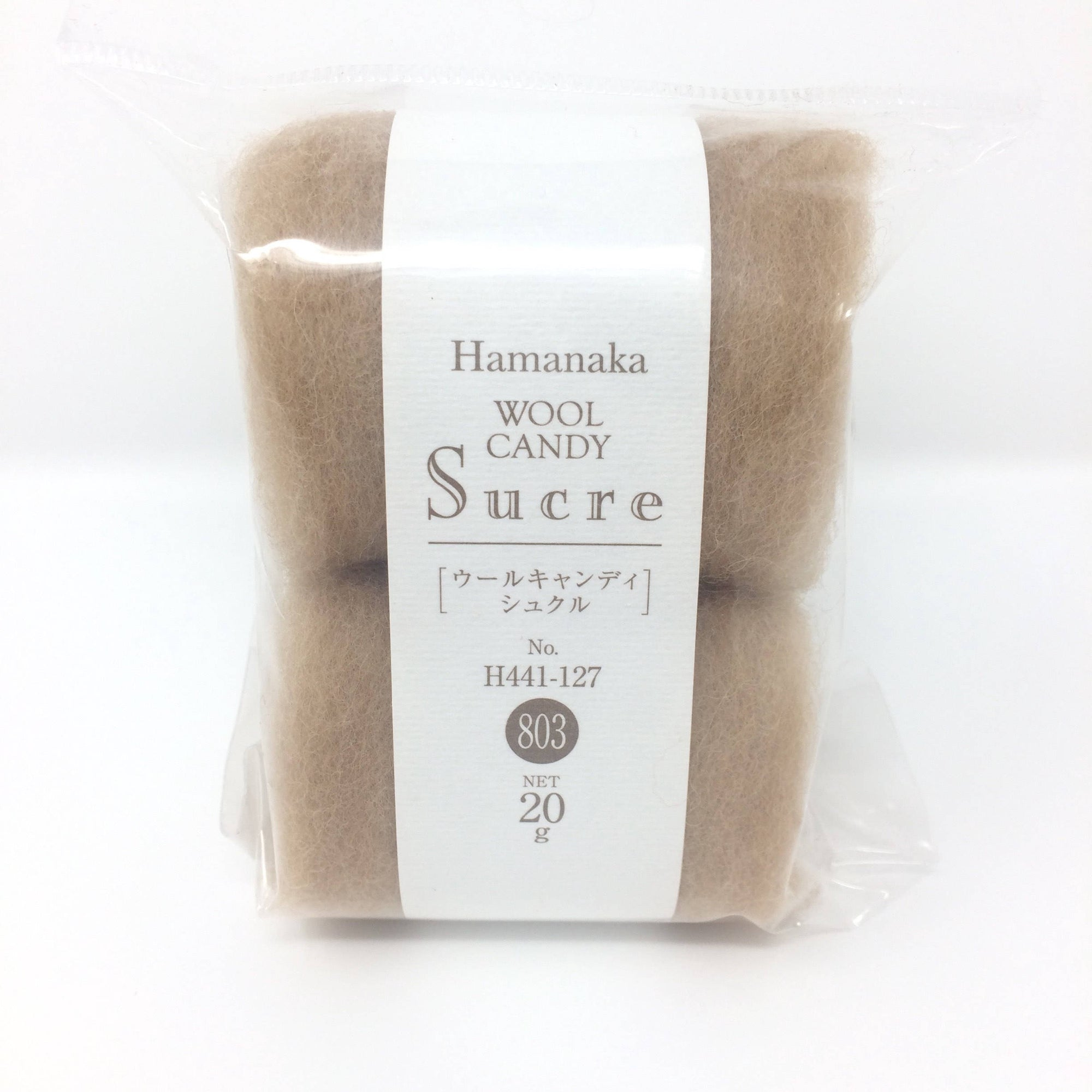 Hamanaka Wool Candy Sucre - Natural Light Brown 20g