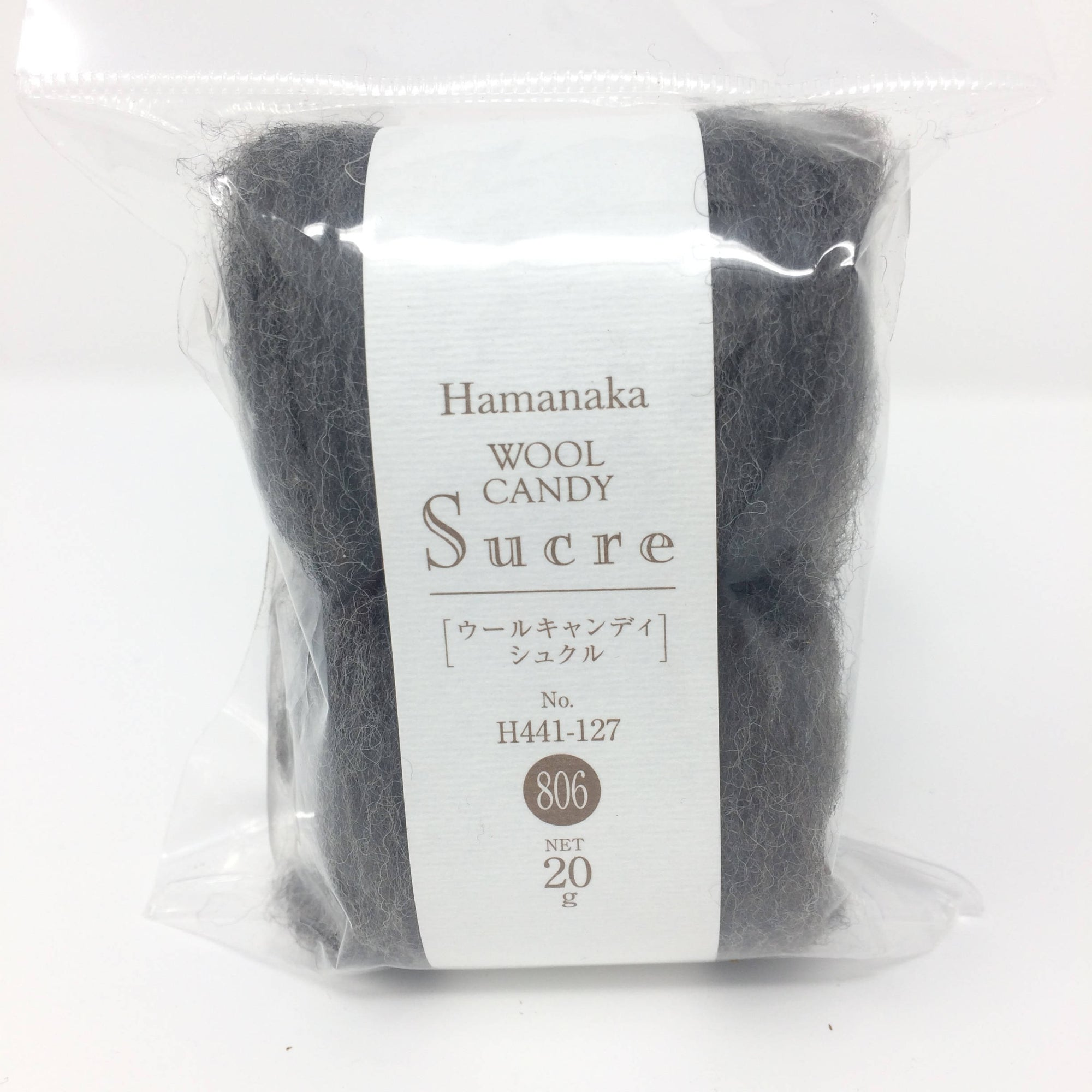 Hamanaka Wool Candy Sucre - Natural Grey 20g