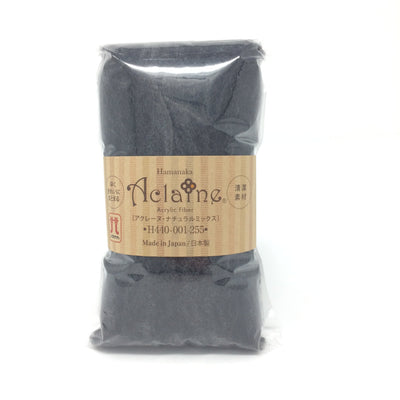 "Japanese Hamanaka Aclaine ""Natural Mix"" Acrylic Fibre for Needle Felting. 15g pack - Natural Charcoal"