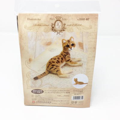 Hamanaka Needle Felting Kit - Bengal Cat.