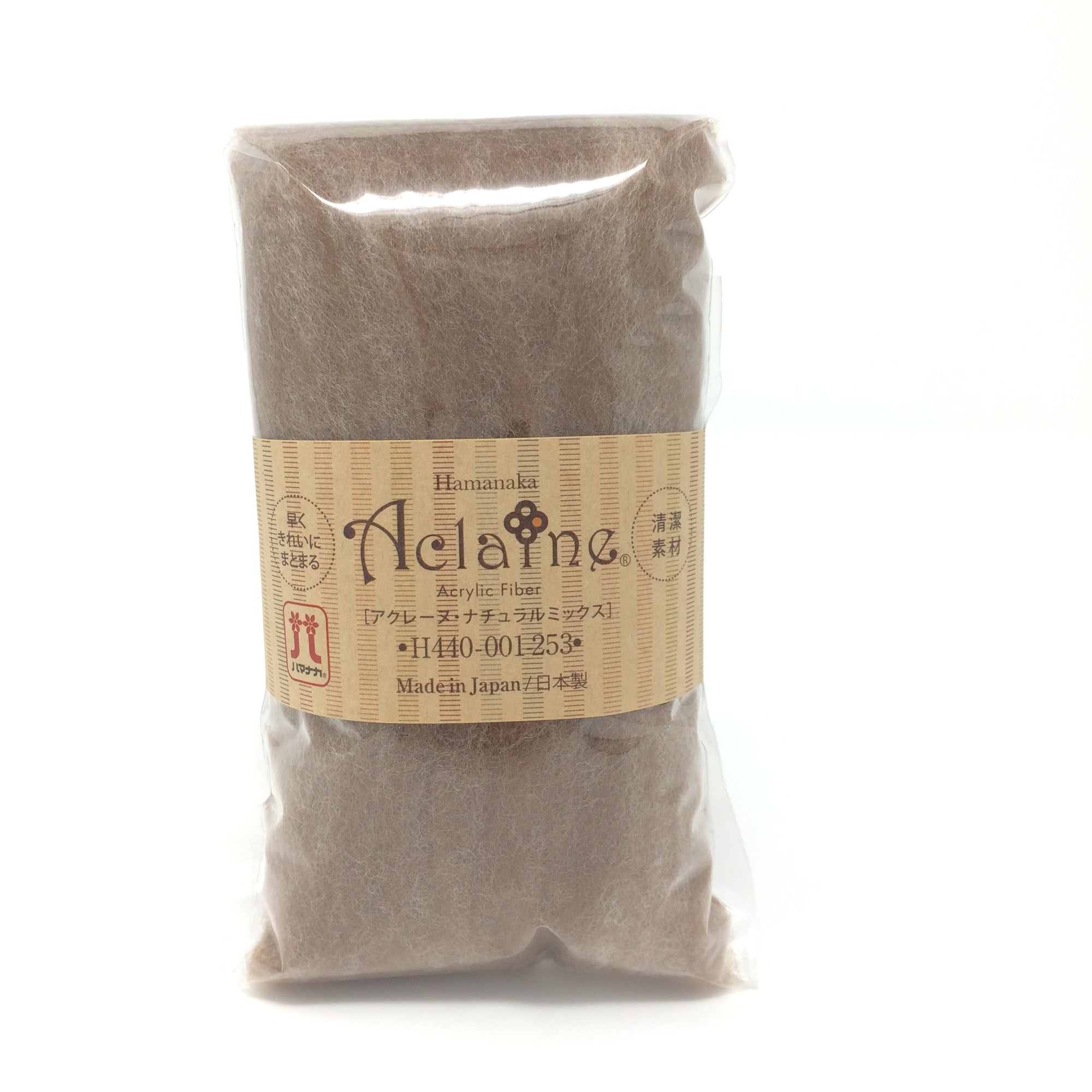 "Japanese Hamanaka Aclaine ""Natural Mix"" Acrylic Fibre for Needle Felting. 15g pack - Natural Dark Brown"