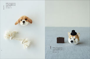 Trikotri Dogs Pom Pom Book- Japanese Craft Book
