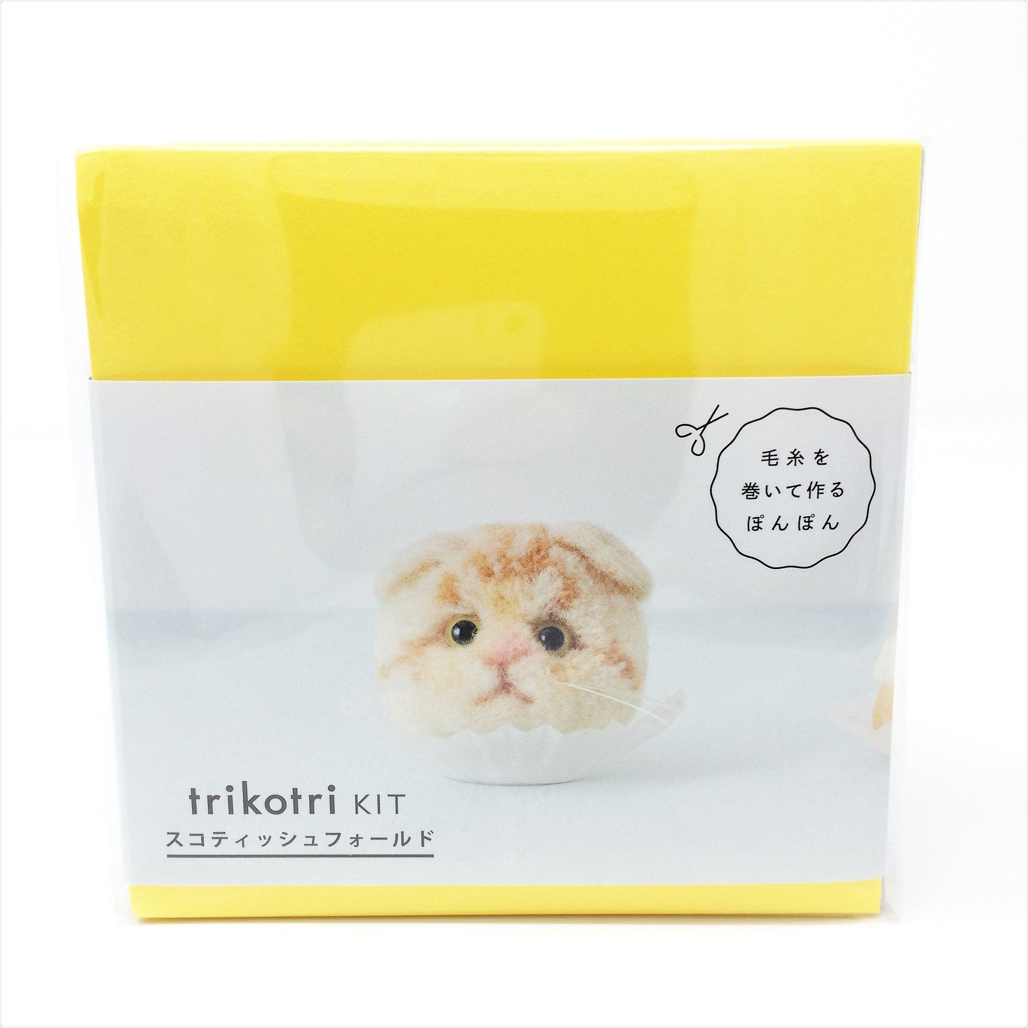Trikotri KIT - Scottish Fold Cat Pom Pom Kit