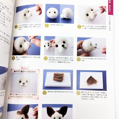 Japanese Realistic Dogs and Cats Needle Felting Book - Mirii Kirino