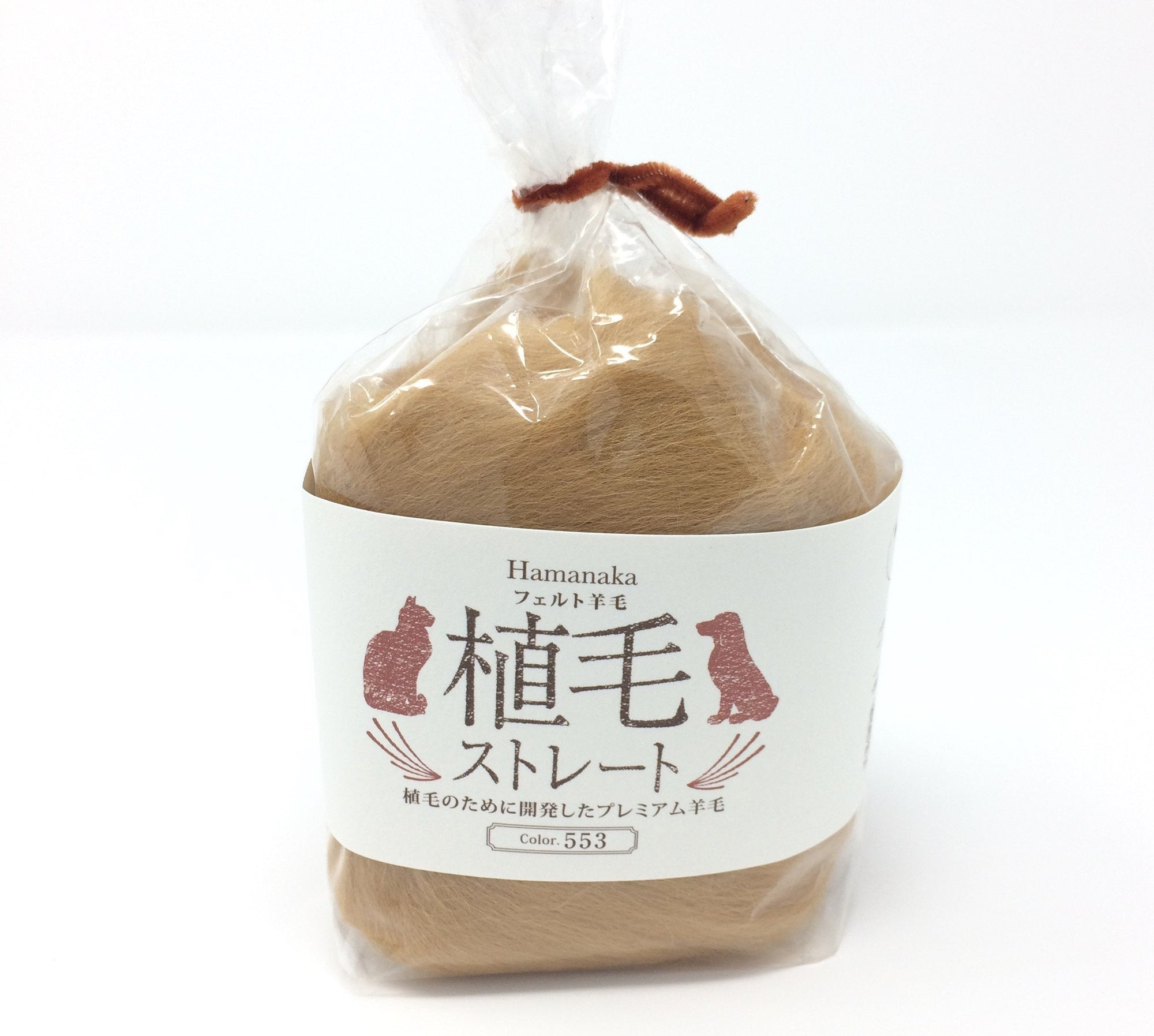 Hamanaka Straight Real Felt Wool for Needle Felting - Brown