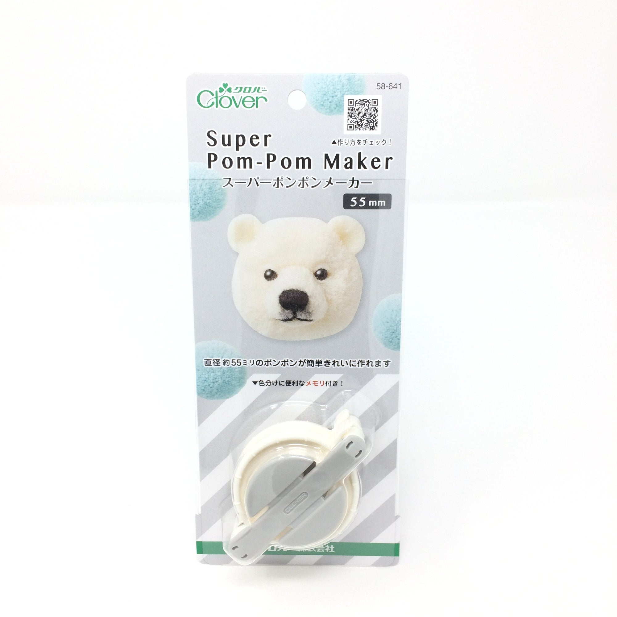 Clover Super Pom Pom Maker - 55mm