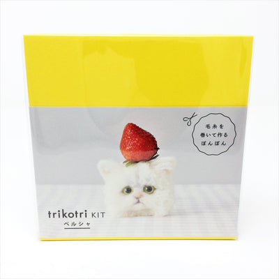 Trikotri KIT - Persian Cat Pom Pom Kit