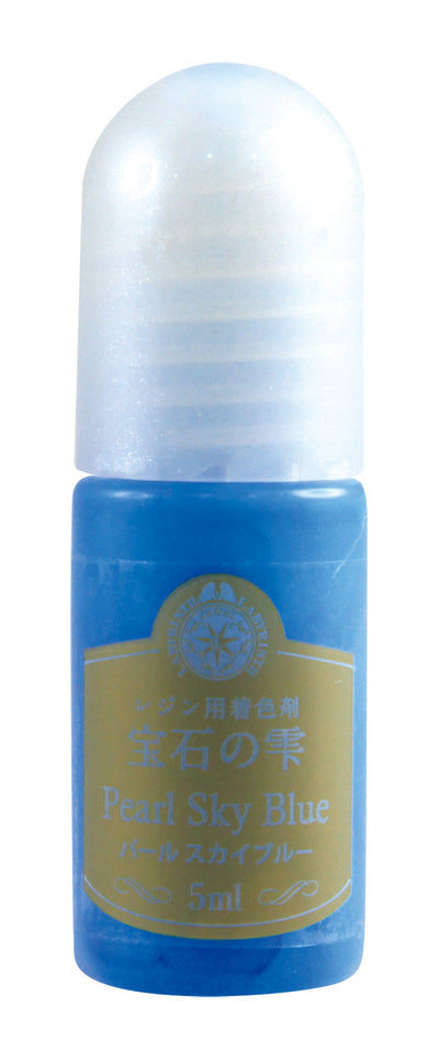 Padico Pearl Series Pigment for UV Resin - Sky Blue