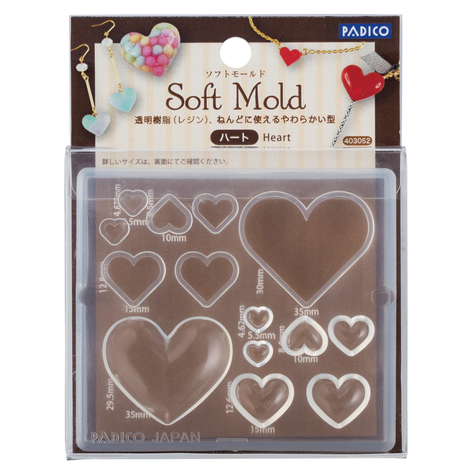 Padico Resin Soft Mold - Hearts